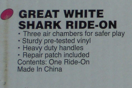 Great white shark ride-on [#57525NP] - Ingredients