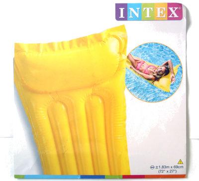 Glossy mat [#59703NP] - Product - en