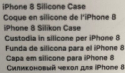 Silicone Case - Ingredients - fr
