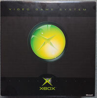 Xbox - Produit - fr