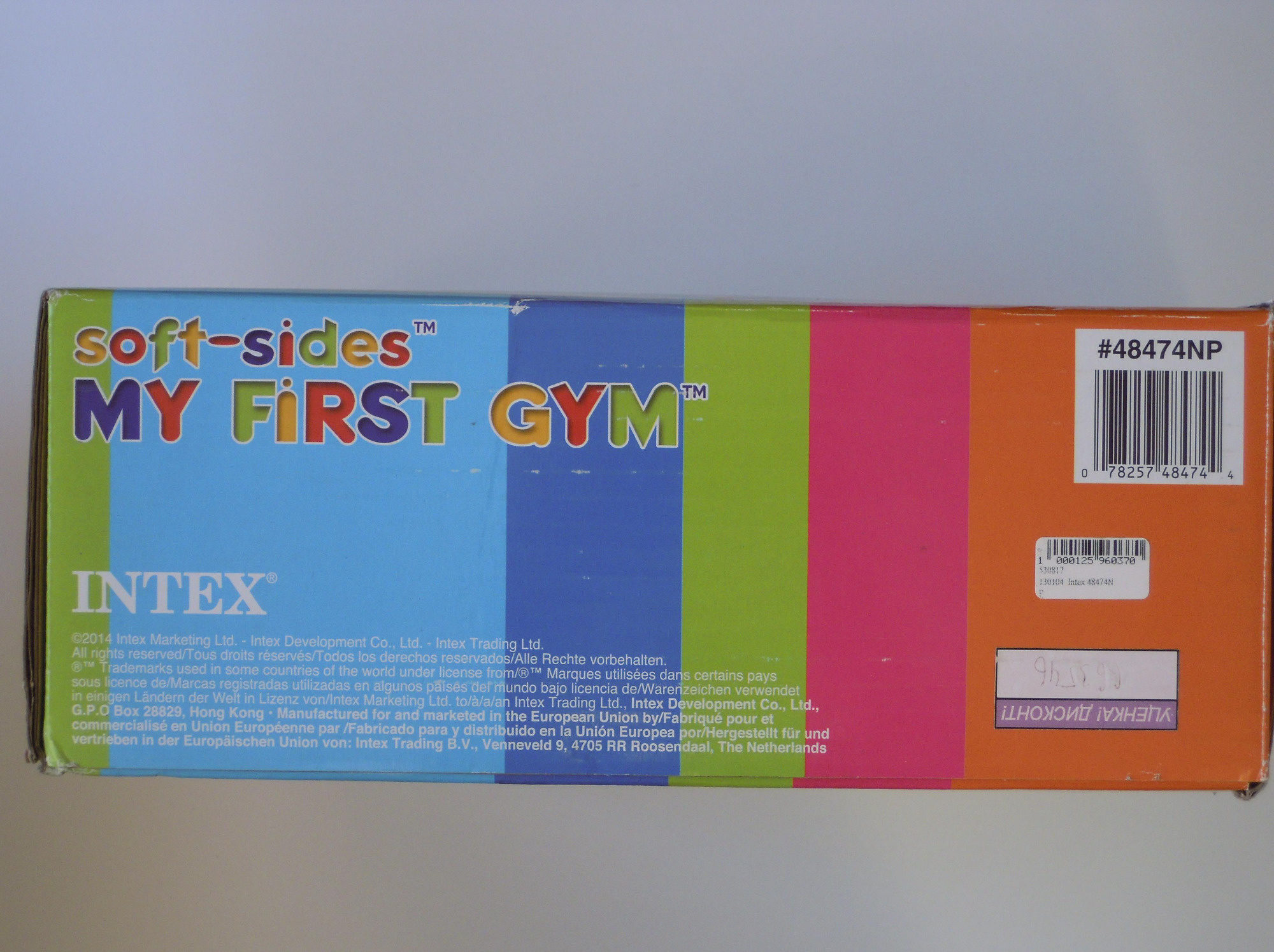 Soft-sides My First Gym - Product