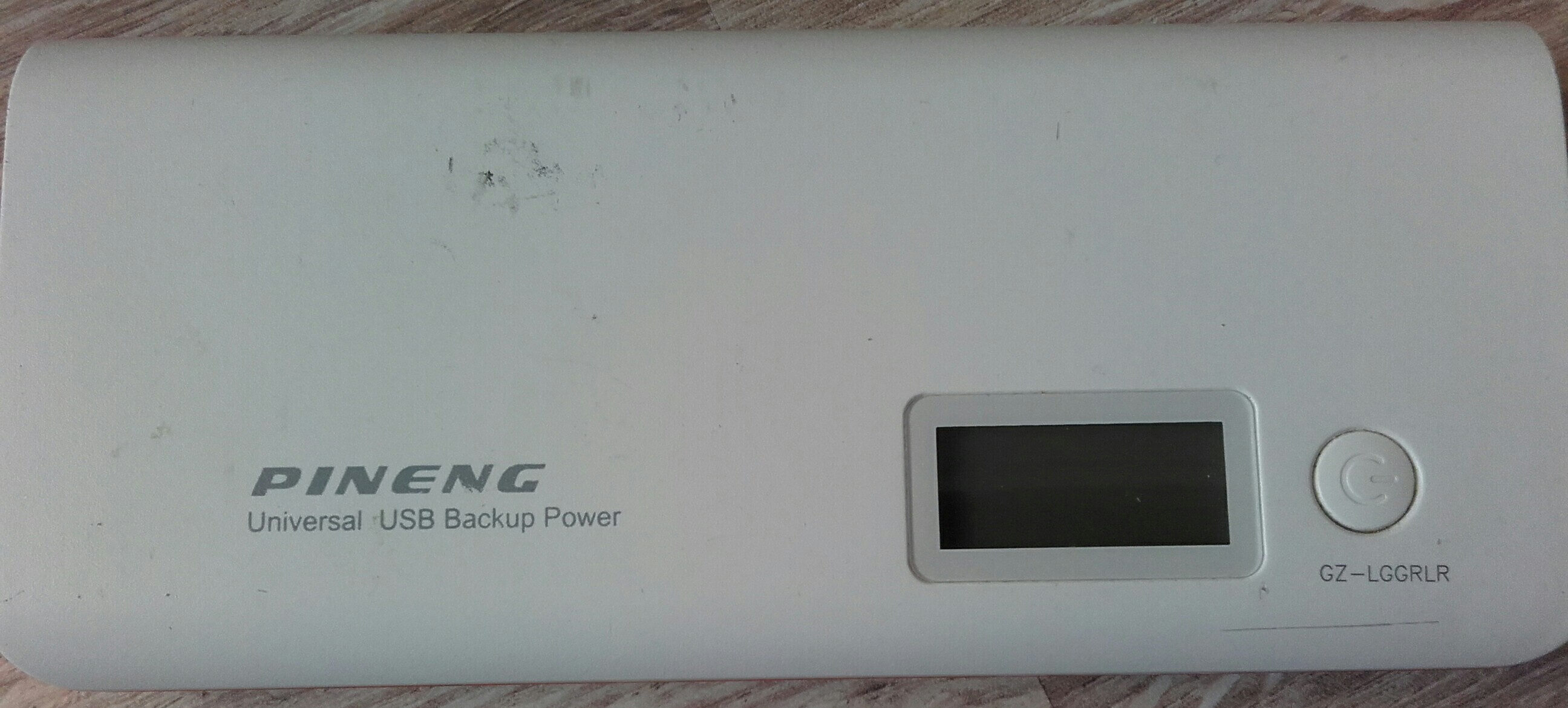 Universal USB Backup Power - Produit - en