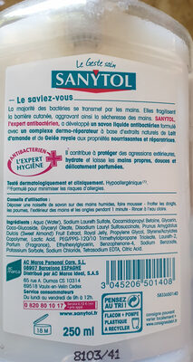 sanytol savon liquide - Ingredients - fr