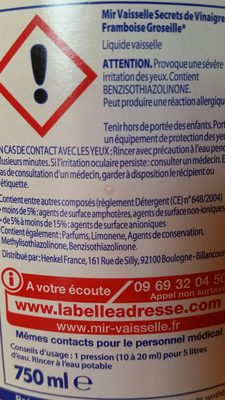 Framboise groseille - Ingredients - fr