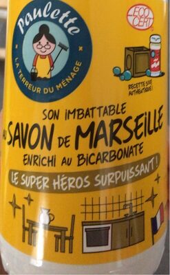 Son imbattable au savon de marseille - Product - fr