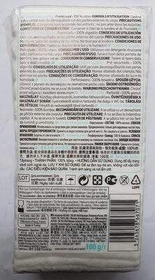 Cotton Prédécoupé - Ingredients - en