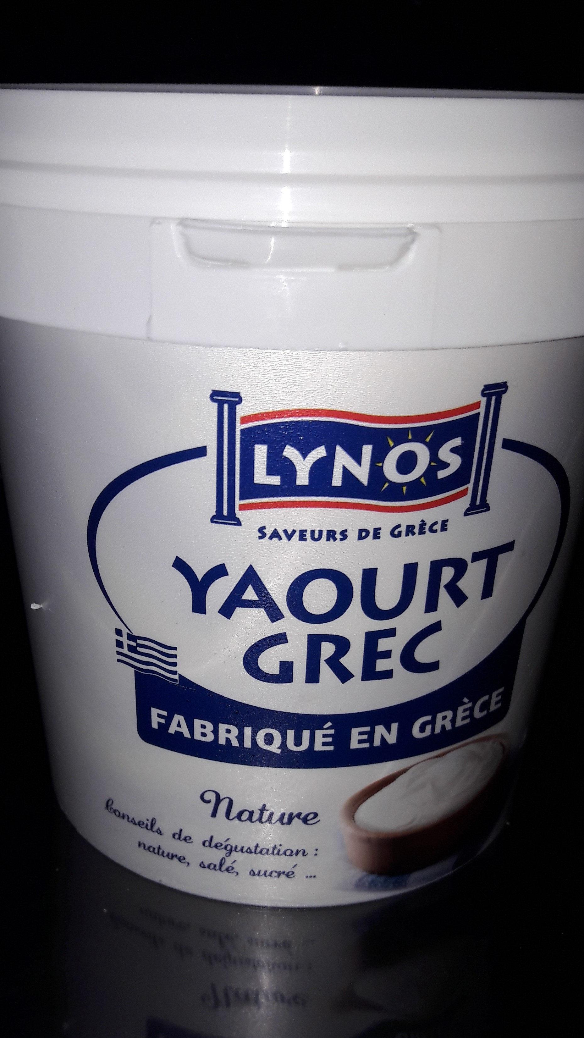 yarourt grec - Produit