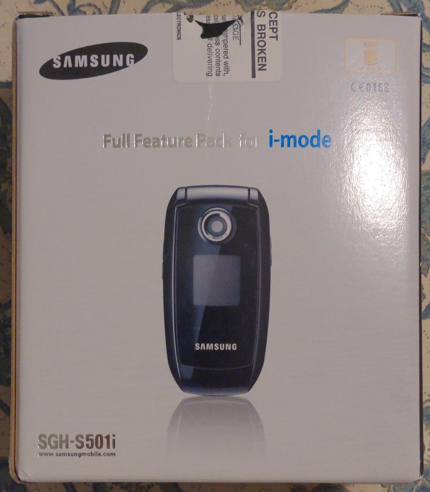 SGH-S501i - Product - fr