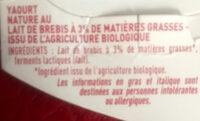 Yaourt de brebis nature - Ingredients - fr