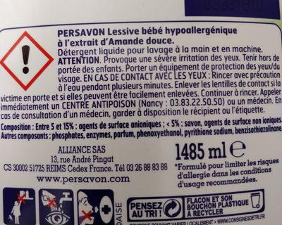 Lessive hypoallergénique Peaux Sensibles Bébé à l'extrait d'amande douce - Ingredients