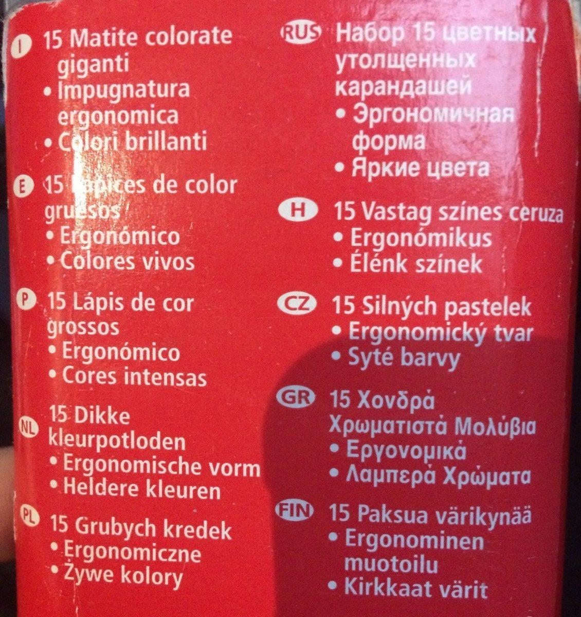 Pochette De 15 Crayons De Couleur Trio Stabilo - Ingrédients - fr