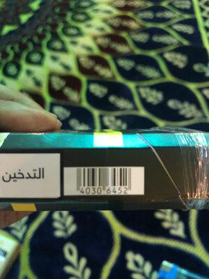 - Ingredients - ar