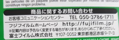 Fujifilm - Ingredients