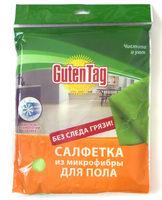 Салфетка из микрофибры для пола [BB-001] - Product
