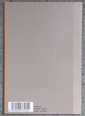 Note book - Product - en