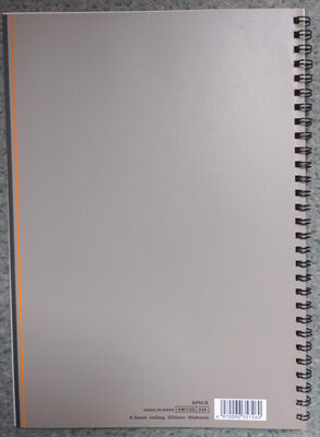 Note book - Product - en