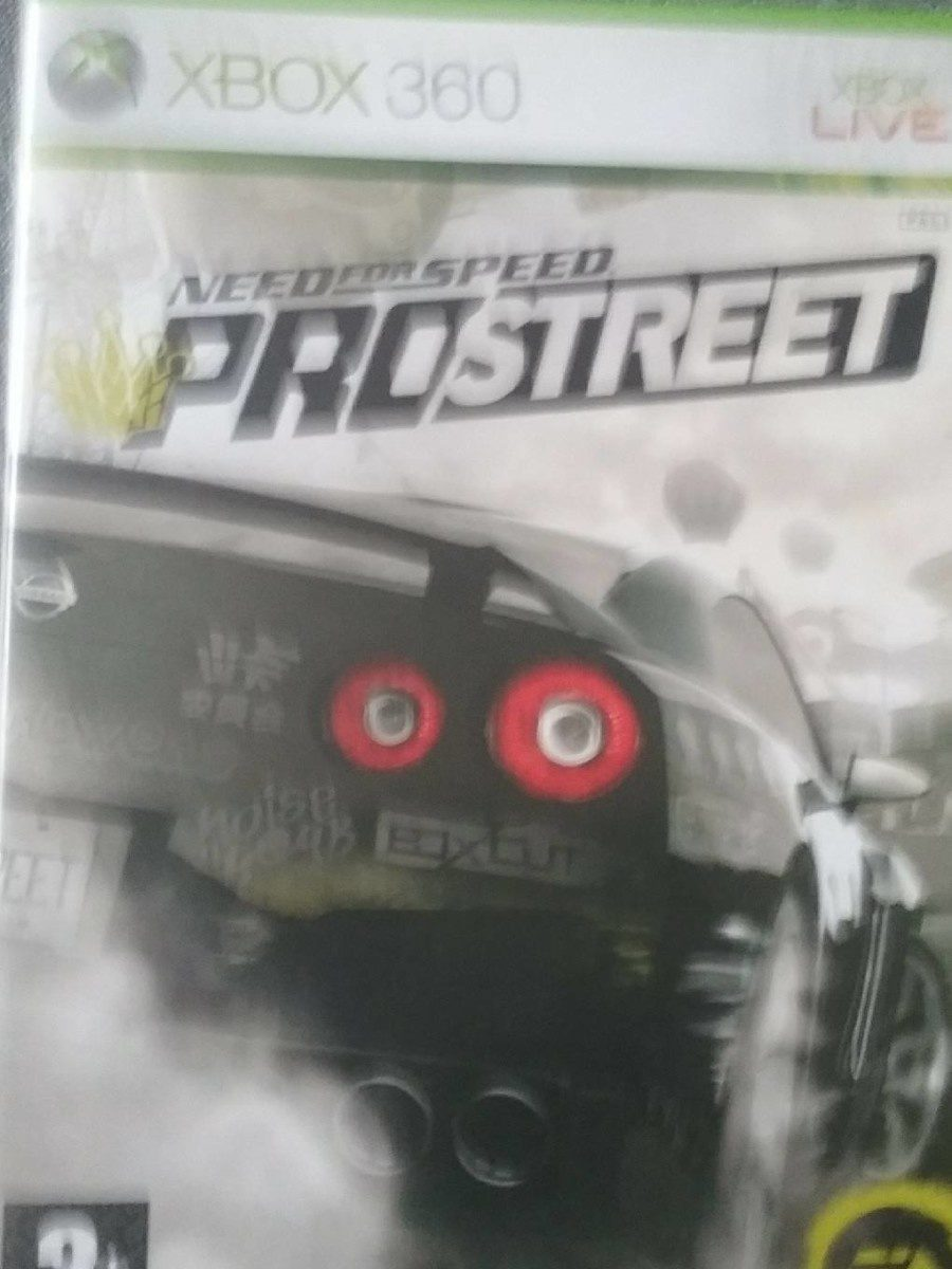 Need for speed pro street - Product