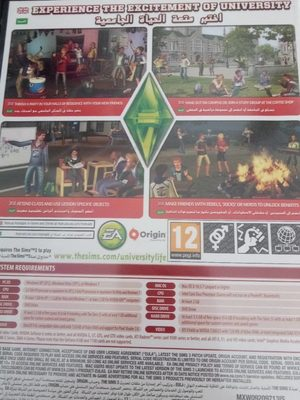 Sims - Ingrédients