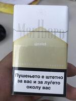 Cigarette - Product - en