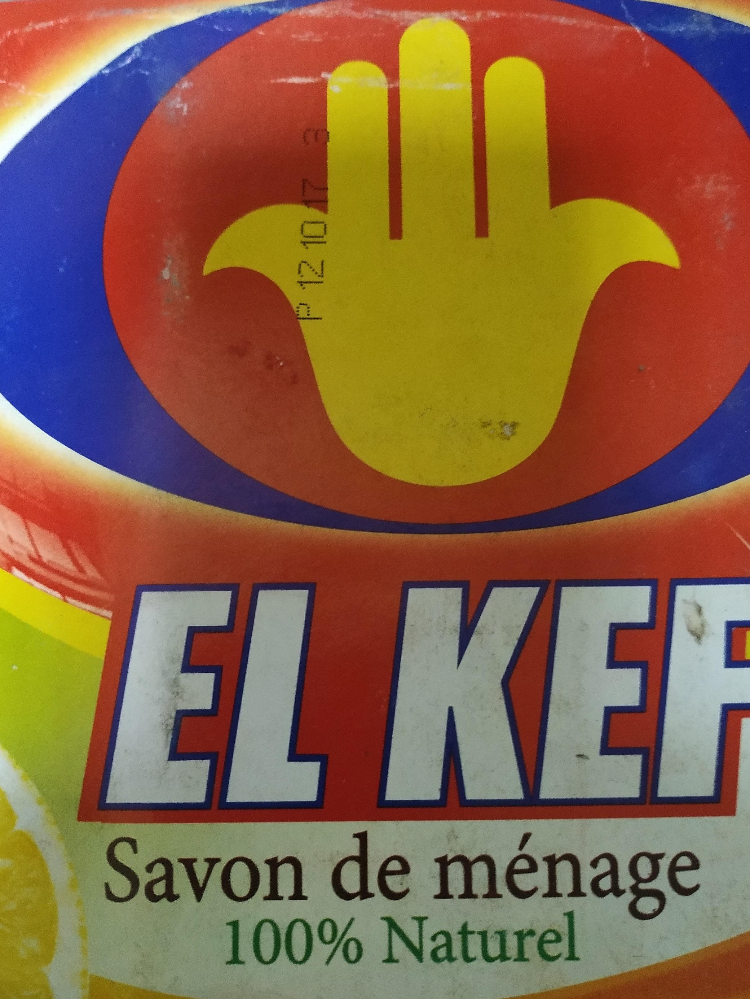 savon el kef - Product - ar