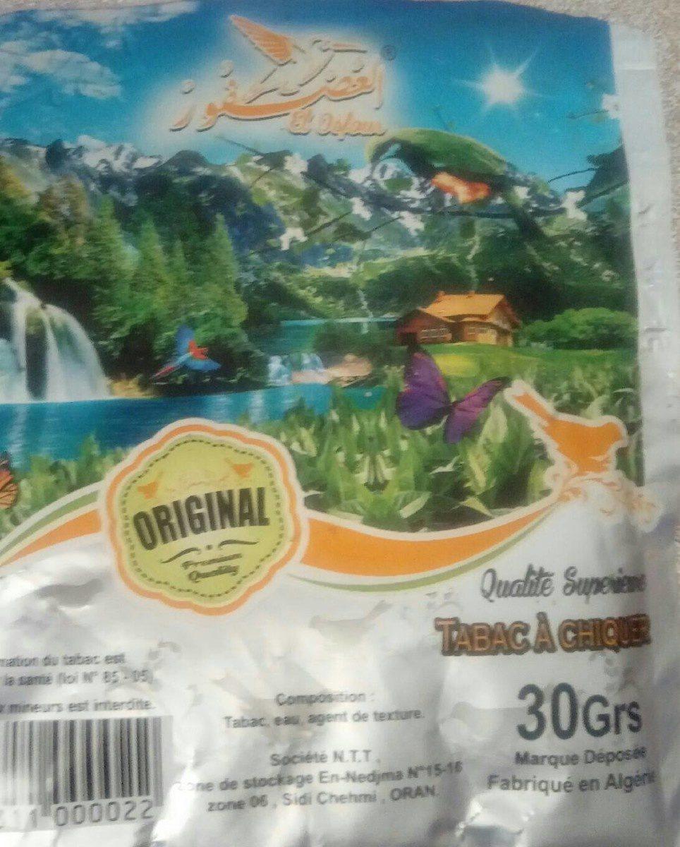 Tabac à choquer - Product - fr