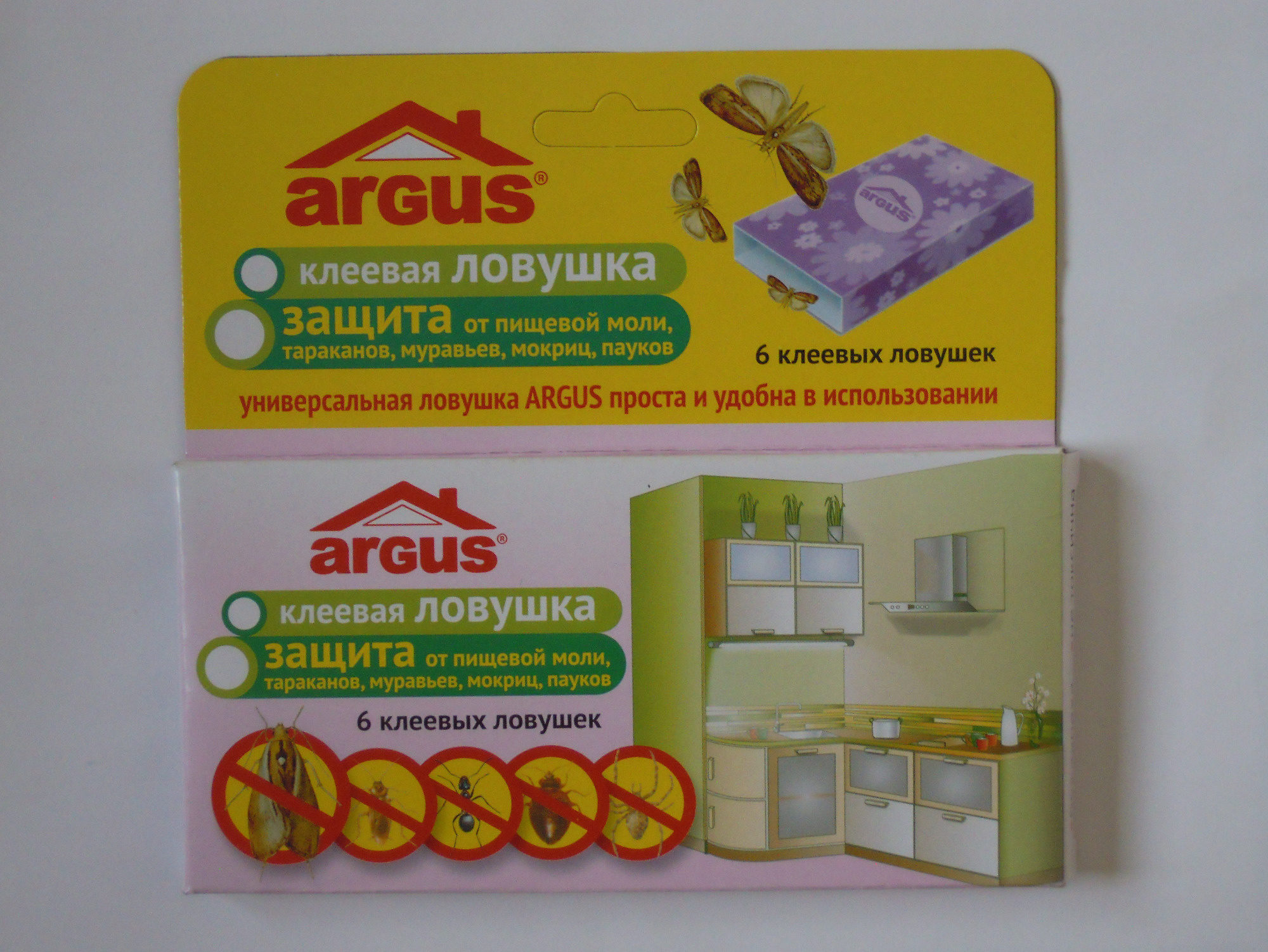 Клеевая ловушка. Защита от пищевой моли, тараканов, муравьев, мокриц, пауков. - Product - ru