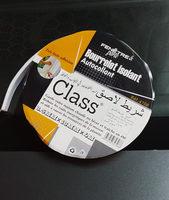bourrelet isolant .autocollant - Product - fr