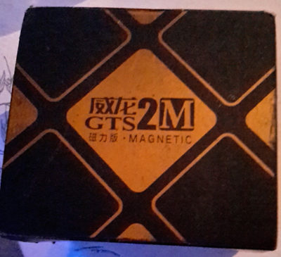 Moyu weilong 2M - Product