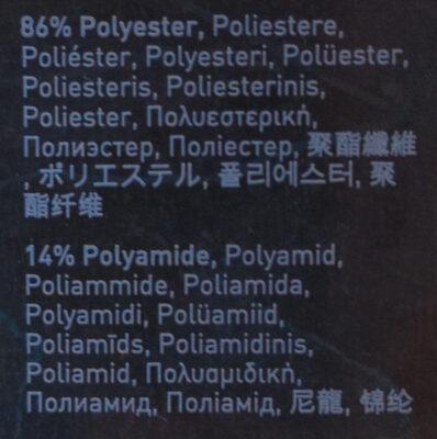 Débardeur technique PERFORMANCE X-LIGHT pour homme - Ingredients - fr