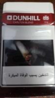 دخان - Product - ar