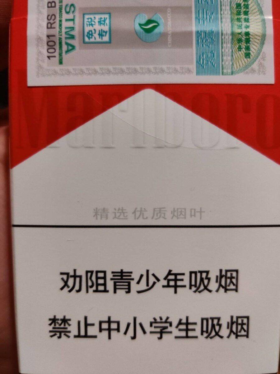 Marlboro chinoises - Produit - fr