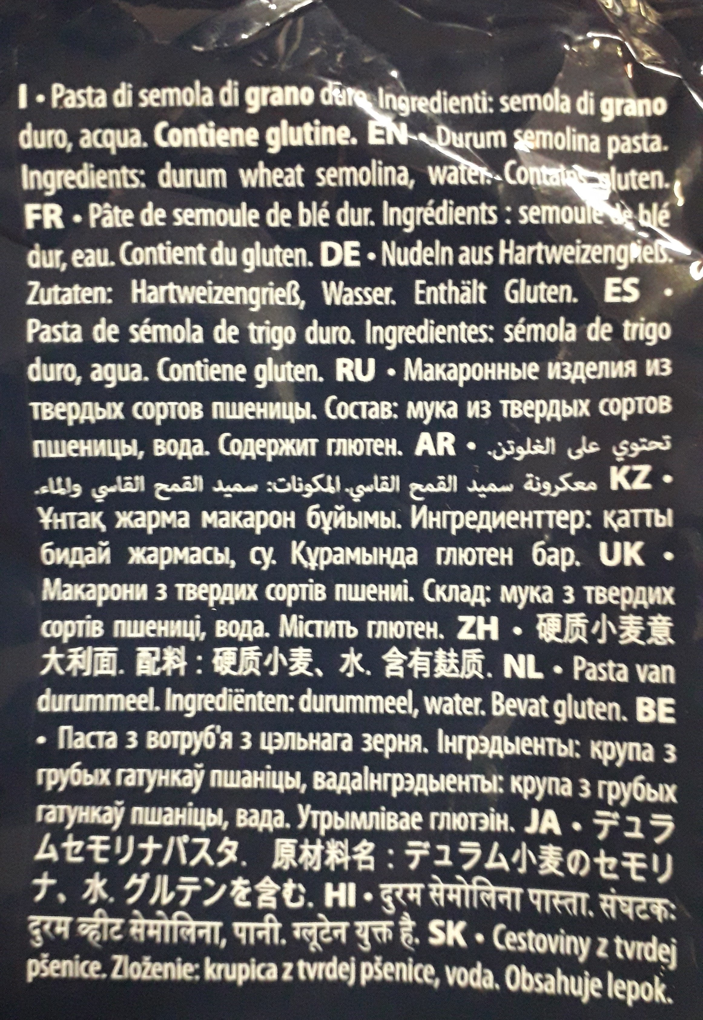 Pâte de semoule de blé dur - Ingrédients - fr