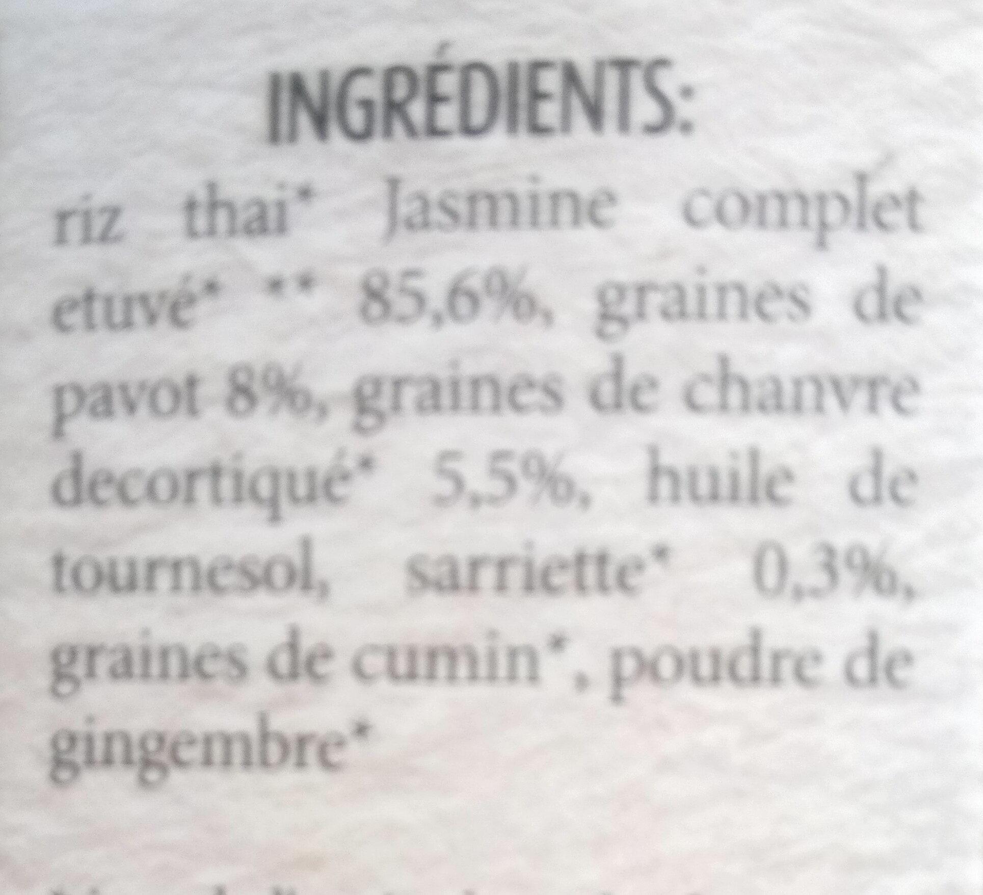 Mélange relaxant avec riz Thaï, graines de chanvre et sarriette - Ingredients - fr