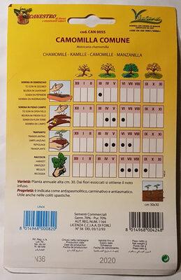 Camomilla - Product - en