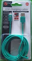 USB charging cable - Product - en