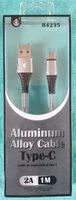 Aluminium Alloy Cable - Product - fr