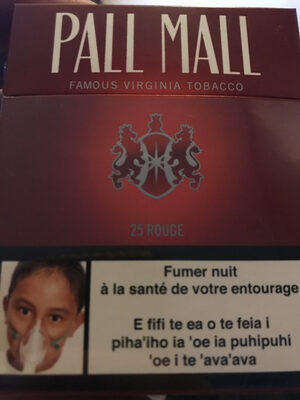 Pall Mall - Product - fr