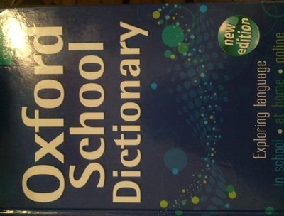 Oxford School dictionary - Product