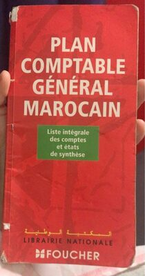 Plan comptable general marocain - Product - fr