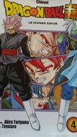 Dragon Ball SUPER 4 - Produit