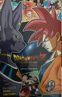 Dragon ball z battle of gods - Product - es